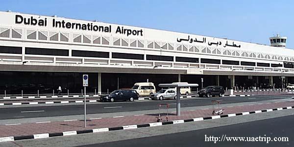 Дубайский аэропорт, 1-й терминал