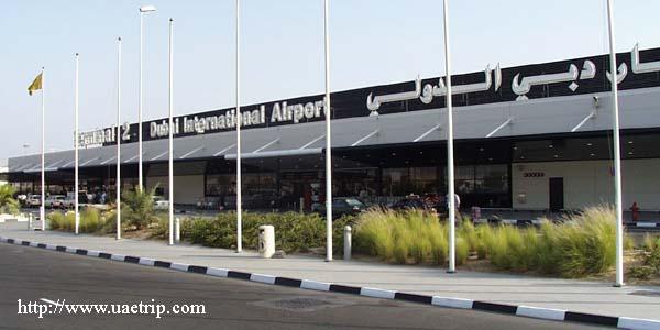 Дубайский аэропорт, 2-й терминал
