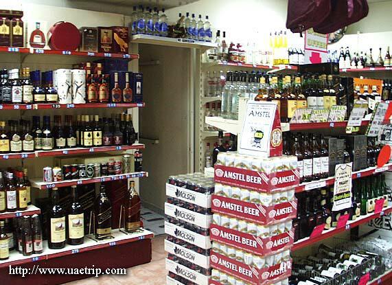 В винном магазине ОАЭ
