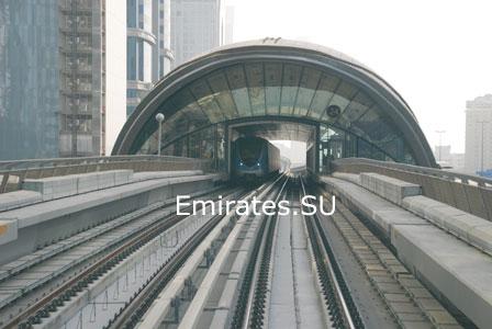 метро в Дубае в пятницу работает