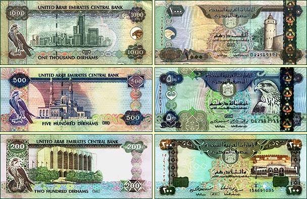 Курс арабского дирхама к доллару